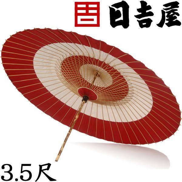 【送料関税無料】 京和傘 本式野点傘段張 3.5尺 色:赤白 日吉屋, カミツガグン 52bf7c19