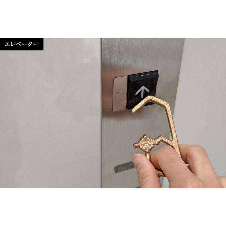 KAMAHACHI Kohkin Key ドアオープナー 銅合金製抗菌 鍵 キーリング ロケット品質で鋳造  潔癖症 グッズ つり革 ドアノブ ATM エレベーター ボタン タッチパネル offer1999 03