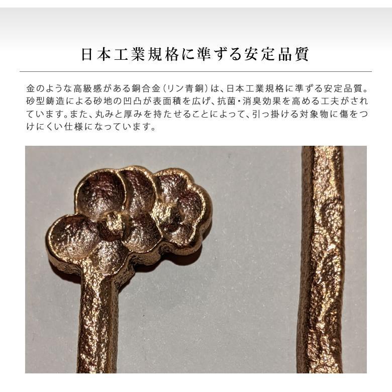 KAMAHACHI Kohkin Key ドアオープナー 銅合金製抗菌 鍵 キーリング ロケット品質で鋳造  潔癖症 グッズ つり革 ドアノブ ATM エレベーター ボタン タッチパネル offer1999 04