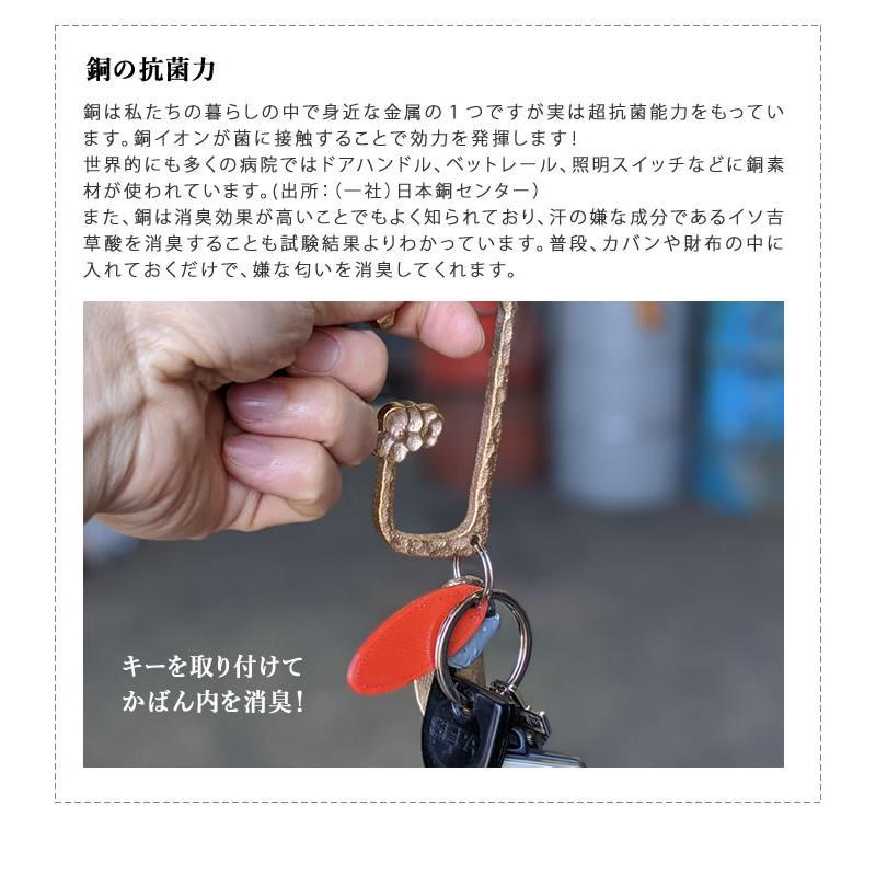 KAMAHACHI Kohkin Key ドアオープナー 銅合金製抗菌 鍵 キーリング ロケット品質で鋳造  潔癖症 グッズ つり革 ドアノブ ATM エレベーター ボタン タッチパネル offer1999 05