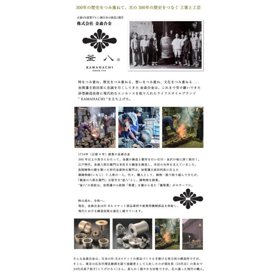 KAMAHACHI Kohkin Key ドアオープナー 銅合金製抗菌 鍵 キーリング ロケット品質で鋳造  潔癖症 グッズ つり革 ドアノブ ATM エレベーター ボタン タッチパネル offer1999 09
