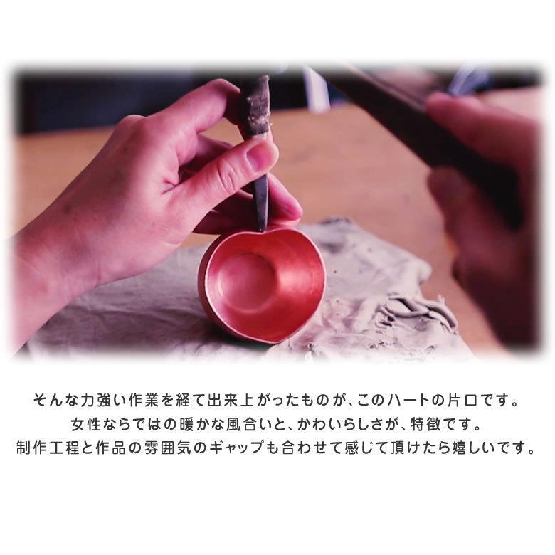 アトリエ鍛 (宮田 琴) ハートの片口 (赤)  銅製 銅婚式 ギフト お酒  女性向け プレゼント ギフト 日本酒 酒器 片口 銅製品 アトリエ offer1999 05