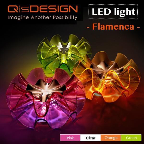 フラメンカ・テーブルランプ フリルの美しさがお部屋を彩るテーブルランプ LED対応 LED対応 LED照明 スタンドライト
