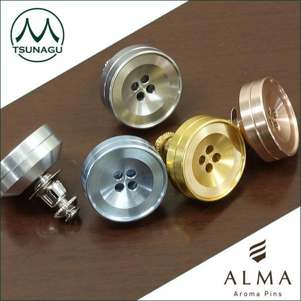 ラペルピン メンズ 香るボタン型ピンズ バッチ「ALMA アロマピンズ (アルーマ)」アロマや香水を染み込ませ香りを纏う 香るアクセサリー 精密なアルミ削り出し|offer1999