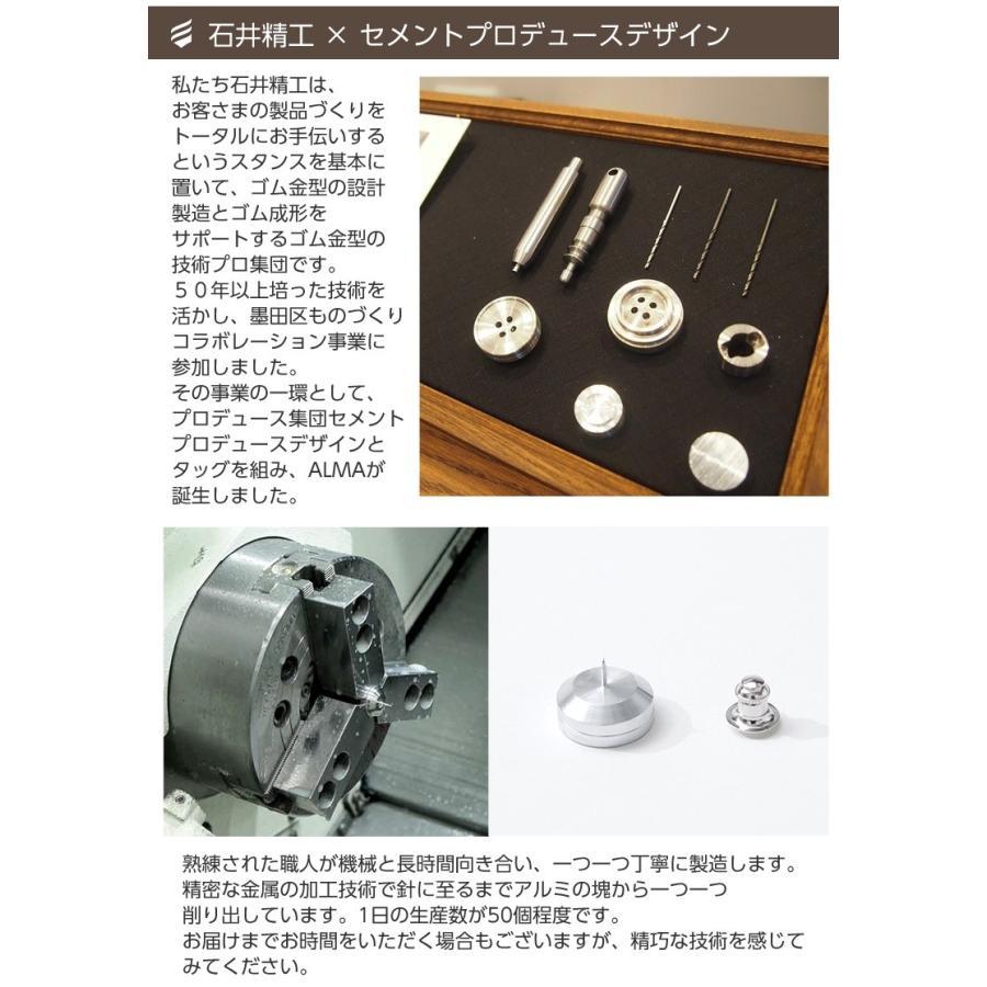 ラペルピン メンズ 香るボタン型ピンズ バッチ「ALMA アロマピンズ (アルーマ)」アロマや香水を染み込ませ香りを纏う 香るアクセサリー 精密なアルミ削り出し|offer1999|06