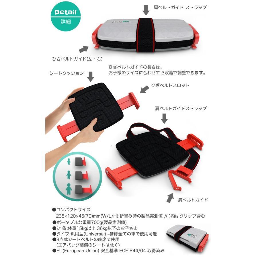 mifold マイフォールド 携帯しやすいジュニアシート 超軽量・超コンパクト 従来では考えられないほどのコンパクト ブースターシート チャイルドシート|offer1999|05