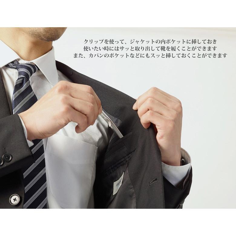 靴べら cliph(クリフ)クリップ靴ベラ 胸ポケットに収納出来てファッションのワンポイントになる1枚のステンレスから出来た靴ベラ 想いを繋ぐ百貨店【TSUNAGU】|offer1999|04