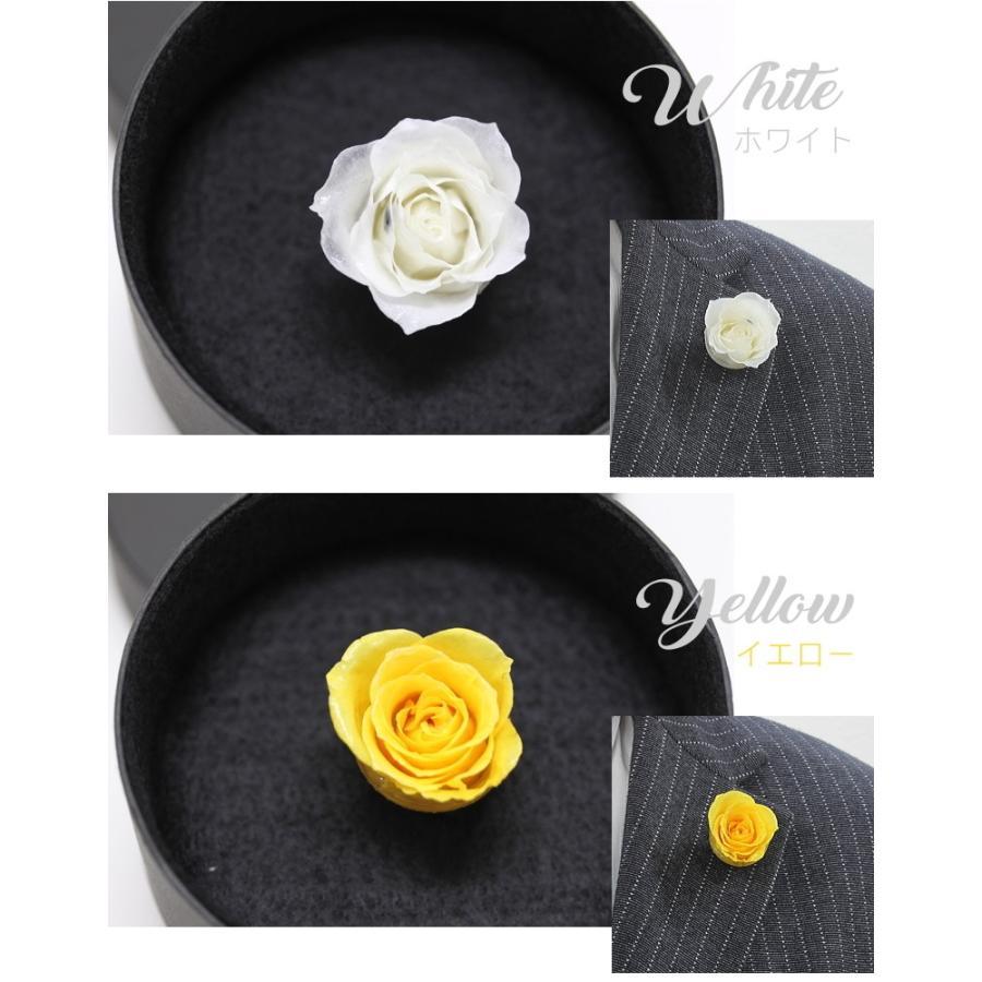 男を彩る ラペルピン メンズ 本物の花のフラワー ピンズ RYOMA TOKYO FLOWERS 柔らかい質感・香り 日本製 マグネット式 プリザーブドフラワー ブートニア 新郎|offer1999|05