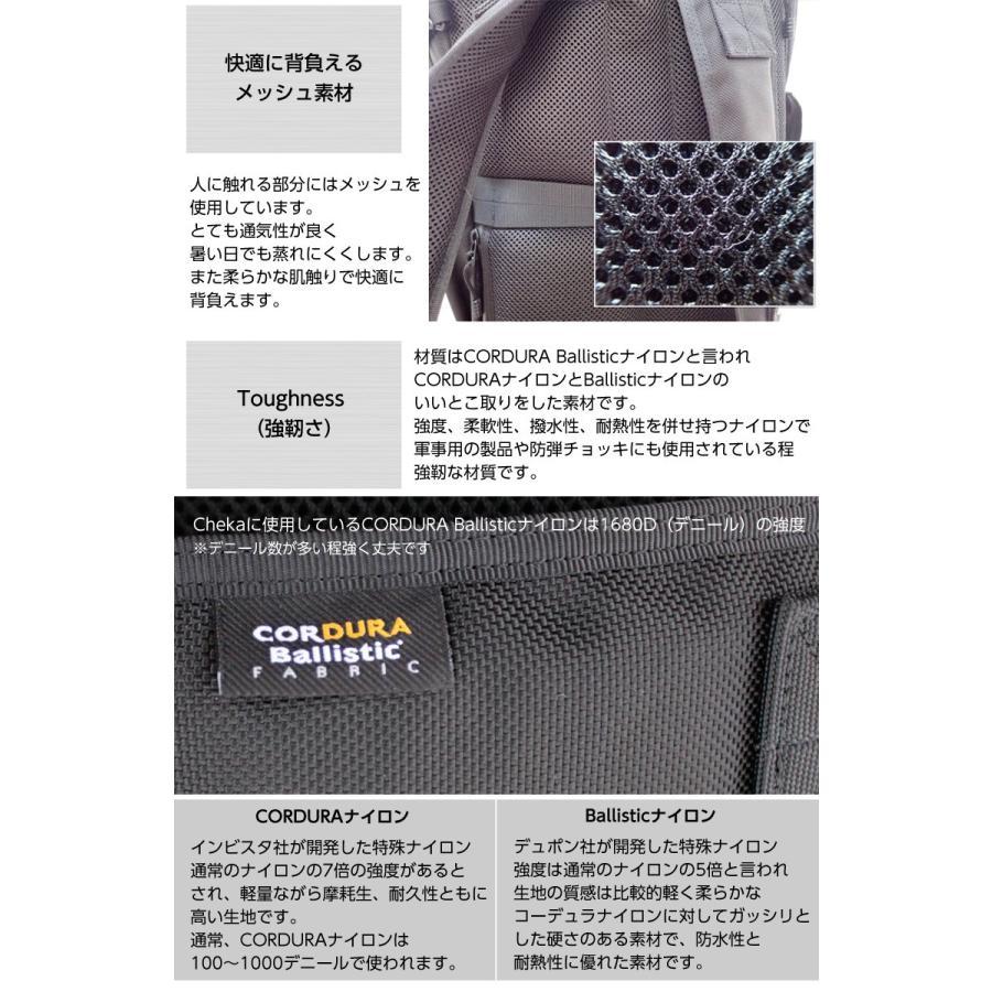 ビジネスリュック Cheka(チェカ)Furaha バッグ リュック メンズ 2way 防水 スーツ 就活 PCスリーブ 通勤 出張 日本製 大容量 20L バックパック|offer1999|08