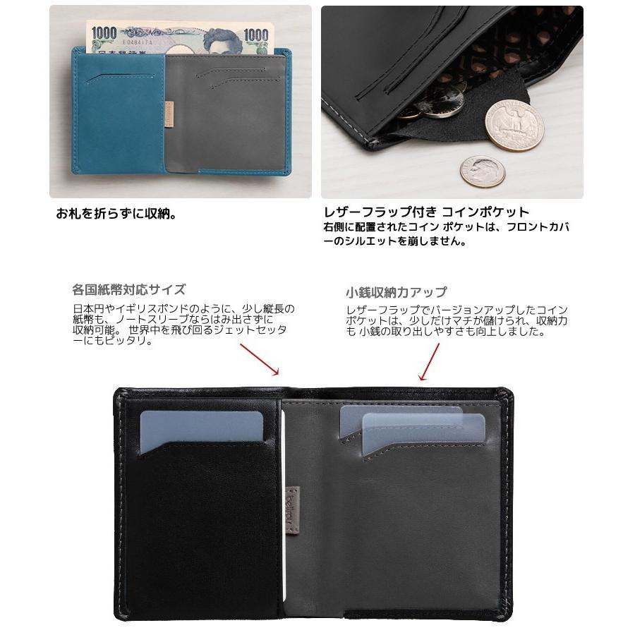 【在庫限りで販売終了】【ポイント15倍☆】財布 二つ折り財布 スリムタイプ ベルロイ 薄い財布 Bellroy Note Sleeve Wallet RFID機能搭載 極薄 財布 offer1999 06