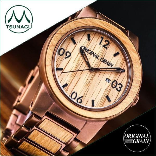 メンズ用腕時計 Original Grain (オリジナルグレイン) The Barrel Whiskey Barrel (ウイスキーバレル)アメリカ オレゴン州 想いを繋ぐ百貨店 TSUNAGU offer1999