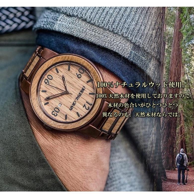メンズ用腕時計 Original Grain (オリジナルグレイン) The Barrel Whiskey Barrel (ウイスキーバレル)アメリカ オレゴン州 想いを繋ぐ百貨店 TSUNAGU offer1999 03