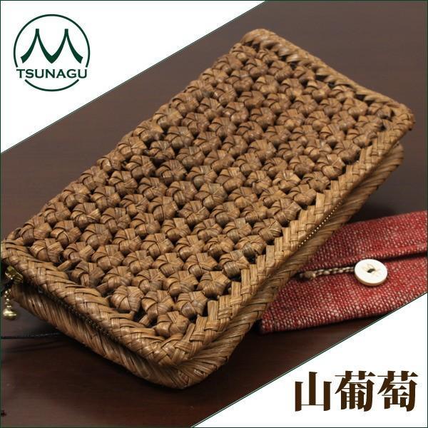 財布 その他長財布 山葡萄 財布 花編み 品番:tsunagu001&SHOKUの布カードケース&手紡ぎ、草木染の手織り布を使用したカードケースセット 送料無料 offer1999