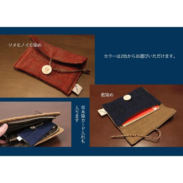財布 その他長財布 山葡萄 財布 花編み 品番:tsunagu001&SHOKUの布カードケース&手紡ぎ、草木染の手織り布を使用したカードケースセット 送料無料 offer1999 03