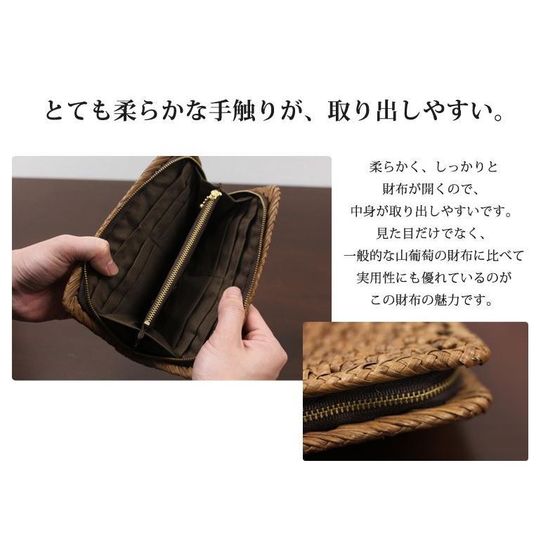 財布 その他長財布 山葡萄 財布 花編み 品番:tsunagu001&SHOKUの布カードケース&手紡ぎ、草木染の手織り布を使用したカードケースセット 送料無料 offer1999 06