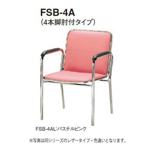 トキオ トキオ トキオ - FSB-4APT ミーティングチェア 4本脚肘付タイプ 布 カーマインレッド 布 ポリエステル f1d