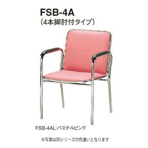 トキオ - FSB-4ALPT FSB-4ALPT ミーティングチェア 4本脚肘付タイプ インディゴブルー ビニールレザー 防菌・防汚