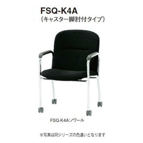 トキオ - FSQ-K4APT ミーティングチェア キャスター脚肘付タイプ ネイビー 布 布 ポリエステル