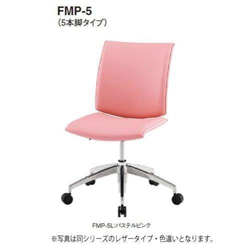 トキオ トキオ - FMP-5PT ミーティングチェア 5本脚タイプ ライトグリーン 布 再生PET 防汚・光触媒