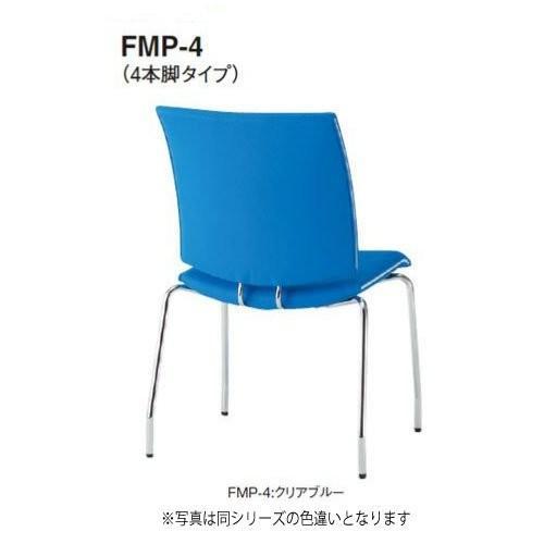 トキオ トキオ - FMP-4PT ミーティングチェア 4本脚タイプ ライトグリーン 布 再生PET 防汚・光触媒