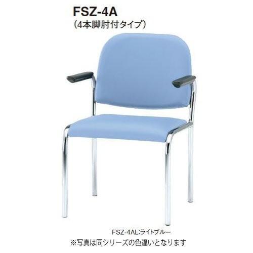 トキオ トキオ - FSZ-4ALPT ミーティングチェア 4本脚肘付タイプ マンダリンオレンジ ビニールレザー 防菌・防汚