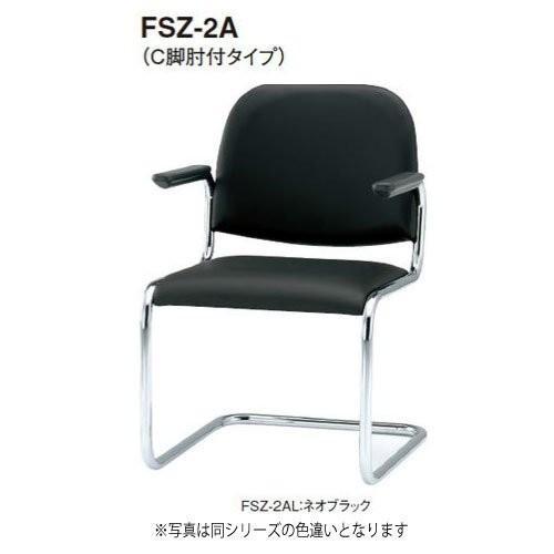 トキオ - - FSZ-2APT ミーティングチェア C脚肘付タイプ パステルピンク ビニールレザー 防菌・防汚