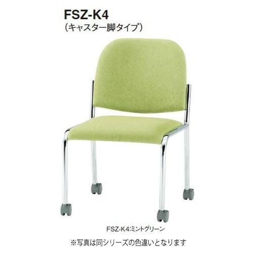 トキオ トキオ - FSZ-K4PT ミーティングチェア キャスター脚タイプ カーマインレッド 布 ポリエステル