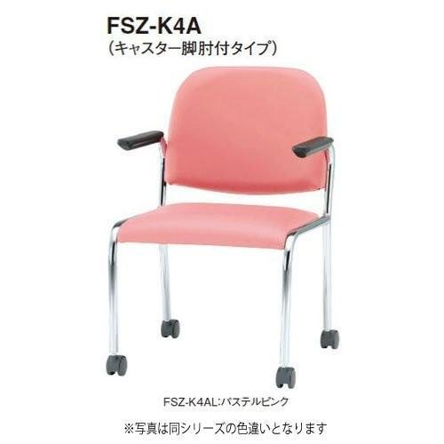 トキオ - - FSZ-K4ALPT ミーティングチェア キャスター脚肘付タイプ ライトベージュ ビニールレザー 防菌・防汚