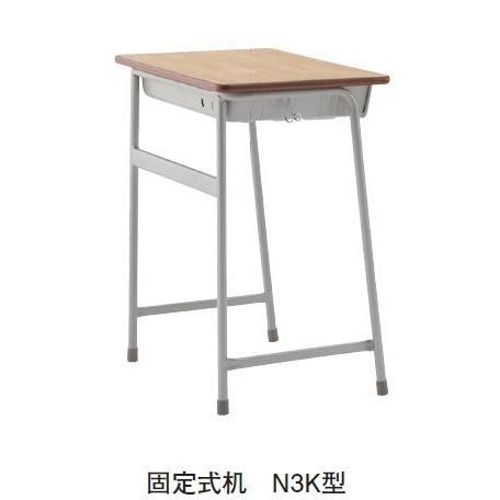 生興 学校机 新JIS 固定式 幅650×奥行450MM N3K型 SFN3K-□D|offic-one