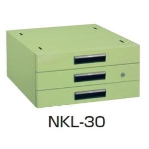 生興 キャビネット 鍵付 3段 作業台オプション 作業台オプション アイボリー色 NKL-30I□