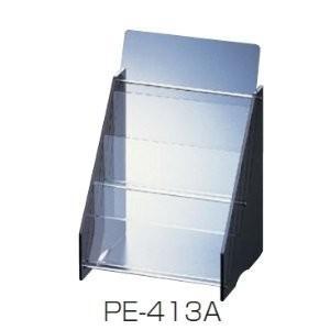 生興 卓上タイプカタログスタンドA4 1列3段 1列3段 W230×D200×H335MM PE-413A