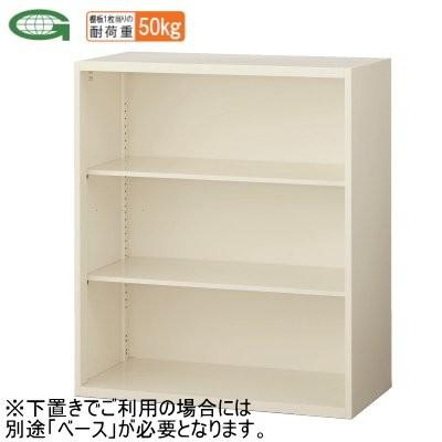 生興 オープン書庫 上下兼用  W900×D400×H1050MM  RG4 RG4-10K|offic-one
