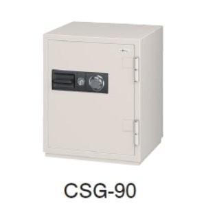 生興 耐火金庫 ダイヤル式 195KG CSG CSG-90 CSG-90