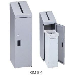 生興 機密書類回収ボックス W220×D300×H800MM KIM-S-4