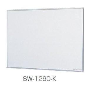 生興 壁掛けホワイトボード 無地  H899×W1196MM  MボードSタイプ SW-1290-K offic-one
