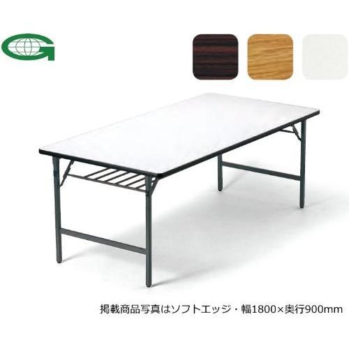 アイコ 折りたたみテーブル 幅180×奥行45CM ソフトエッジ ワイド脚 TW-1845SE CHK M7
