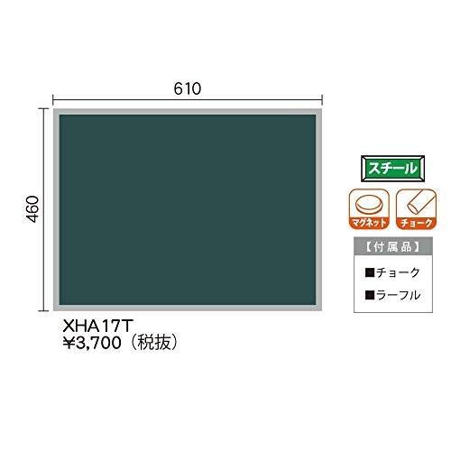 馬印   ハンディーボード 工事 写真用 黒板 スチール グリーン 無地 XHA17T サイズ・610X460|offic-one
