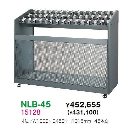 生興 NLB-45 傘立・鍵付傘立|offic-one