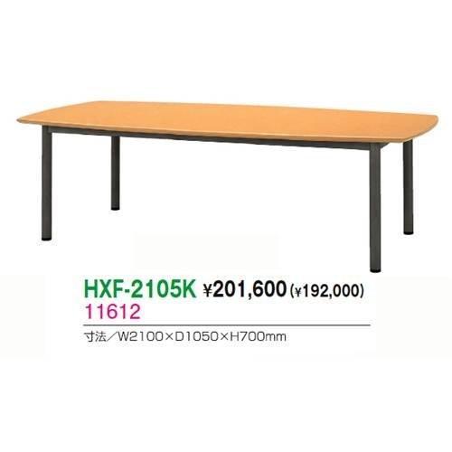 生興 生興 HXF-2105K