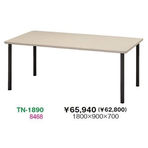 生興 TN-1890 TN-1890