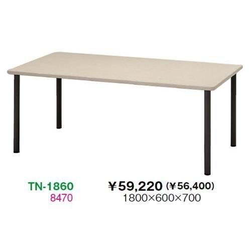 生興 生興 TN-1860