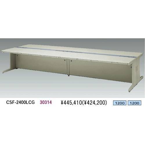 生興 CSF-2400LCG CSF-2400LCG