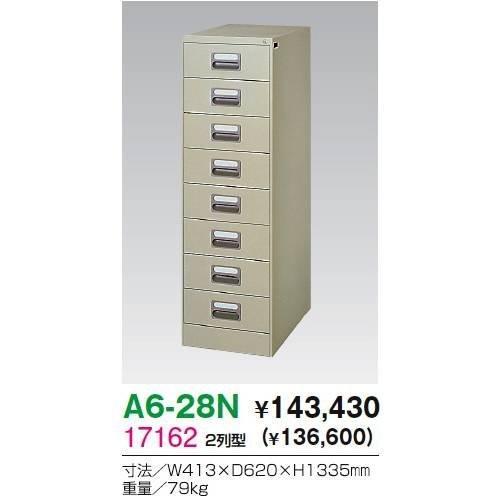 生興 生興 A6-28N
