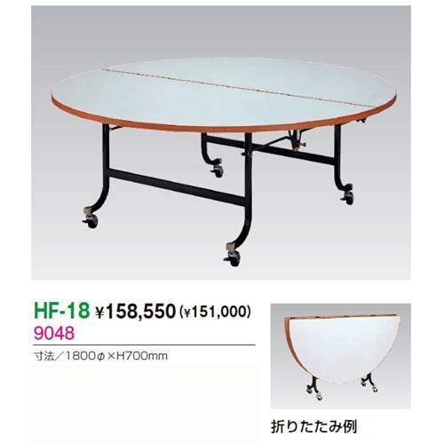 生興 HF-18 HF-18