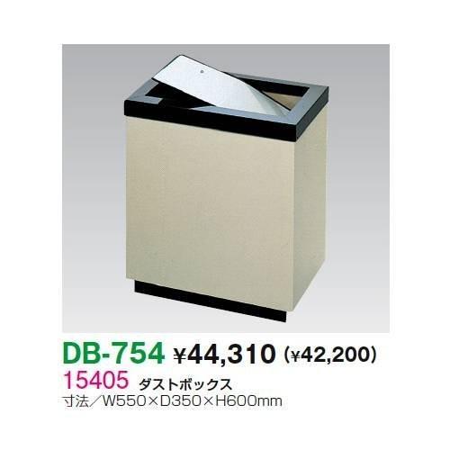 生興 DB-754 ダストボックス・|offic-one
