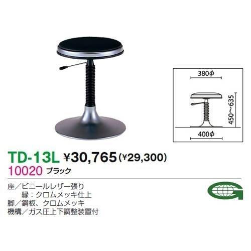 生興 TD-13L TD-13L