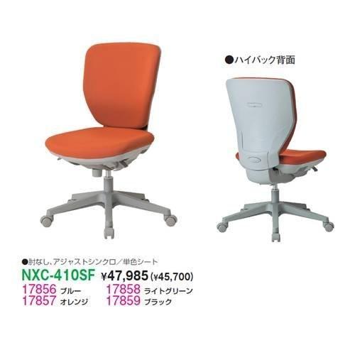 生興 生興 NXC-410SF