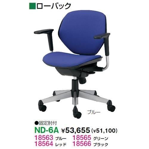 生興 生興 ND-6A