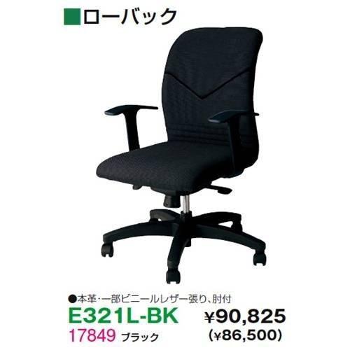 生興 生興 E321L-BK