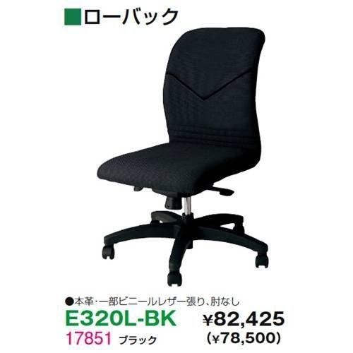 生興 生興 E320L-BK
